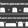 Фокуси роботи з windows: 12 клавіатурних комбінацій, які полегшать тобі життя.