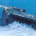 Де затонув титанік
