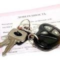 Як купити машину по генеральній довіреності