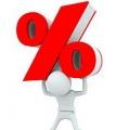 Як можна порахувати відсоток від суми?