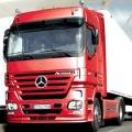 Як оформити вантажний автомобіль
