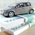 Як оформити кредит на авто