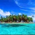 Як відпочити в приморській панамі