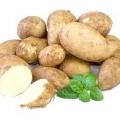 Як приготувати святкову страву з картоплі.