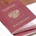 Які потрібні документи для паспорта
