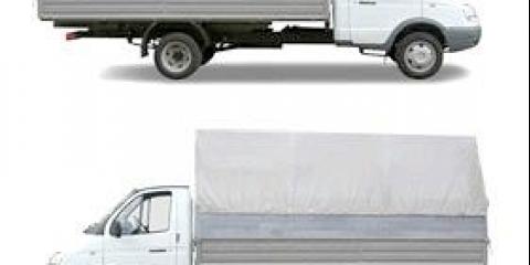 Як купити вантажне авто