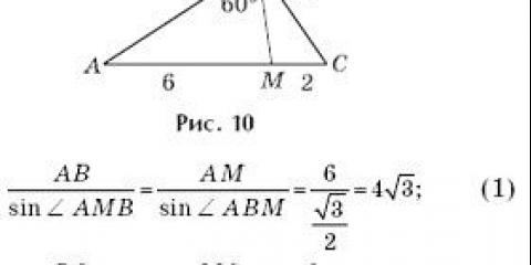 Як знайти площу багатокутника?