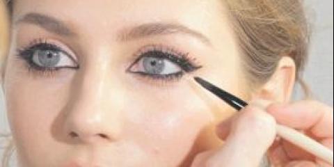 Як зробити макіяж на 1 вересня в школі - фото урок