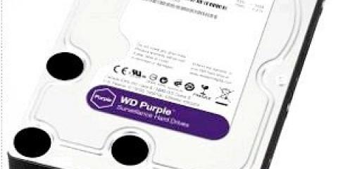 Wd створила жорсткий диск purple, призначений для систем відеоспостереження