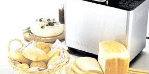 Як вибрати хлібопічку за параметрами правильно?