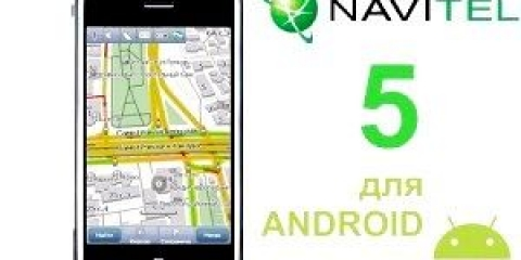 Navitel для android
