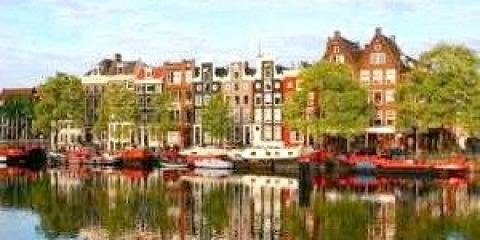 Чому ми їдемо до Голландії, а візу дають в нідерланди?