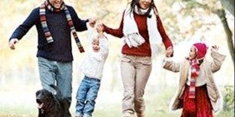 Осінні канікули в листопаді 2013: рейтинг місць для відпочинку з дітьми