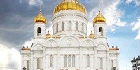 Церковне свято 9 березня